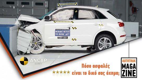 Site banner car safe