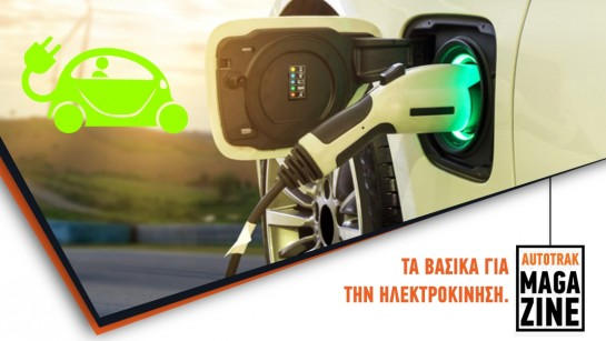 Site banner electric